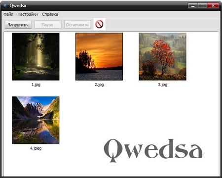 Qwedsa