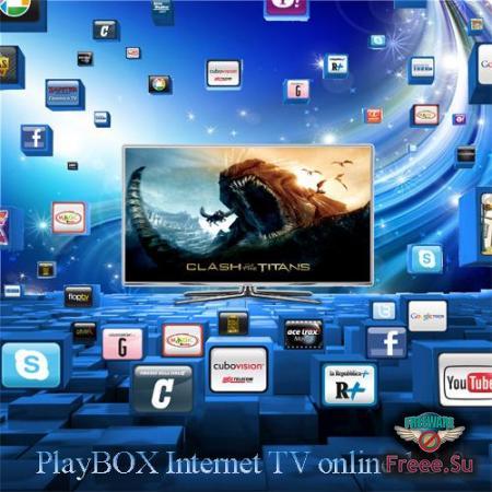 Программы для просмотра онлайн видео