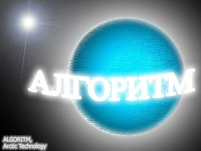Программы для программирования на русском языке
