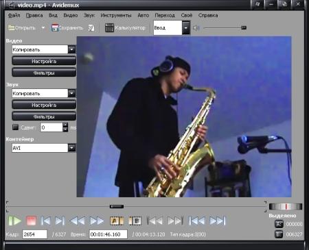 Программа скачать редактор видео